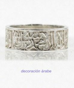 anillo plata con letras árabes