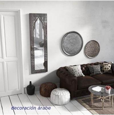 Arabic style wooden lattice mirror