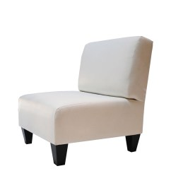 White Leather Slipper Chair Broda Cost Decor More Event Furniture Rentals Lounge Softgoods