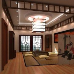 Japanese Living Room Set Country French Furniture Floor Cushions - Example Of Asisn Ideas Decor ...