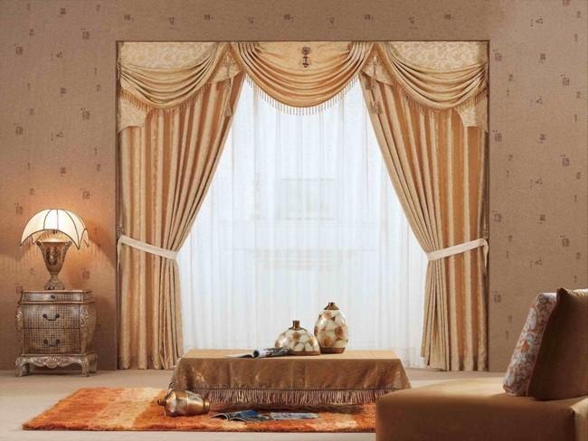 Large Window Curtains