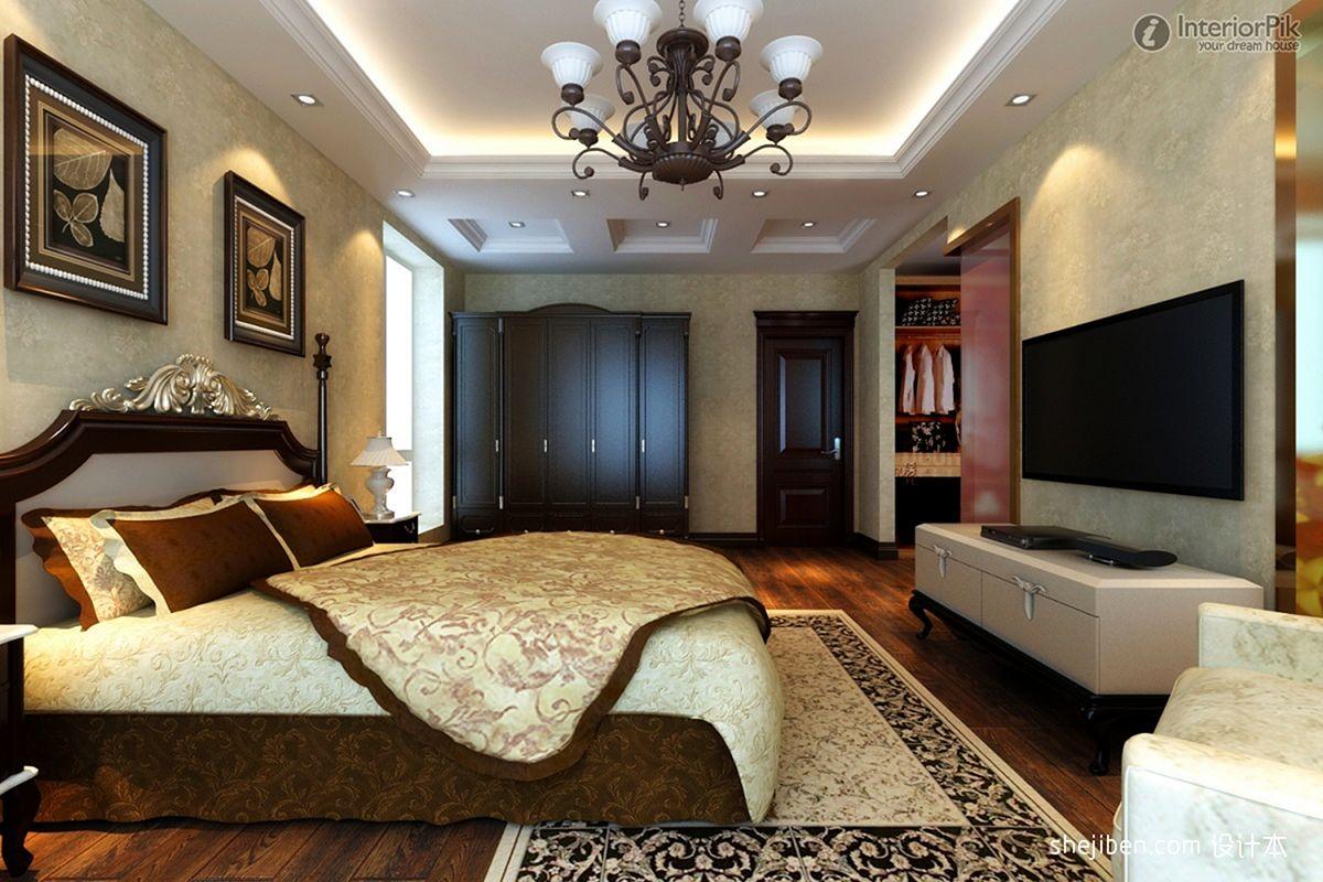 Marvelous Luxury Master Bedrooms