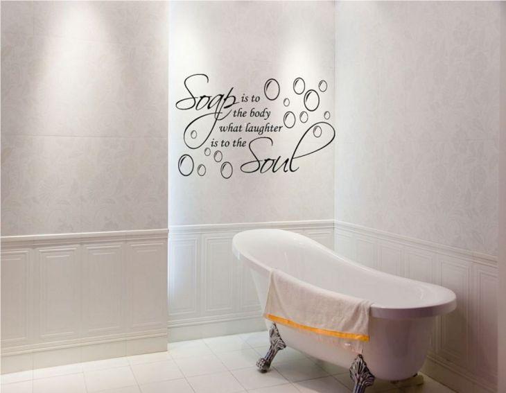 Bathroom Wall Design Ideas 5