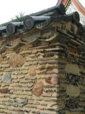 Best Ideas To Recycled Roof Tiles That You Need To Try 08