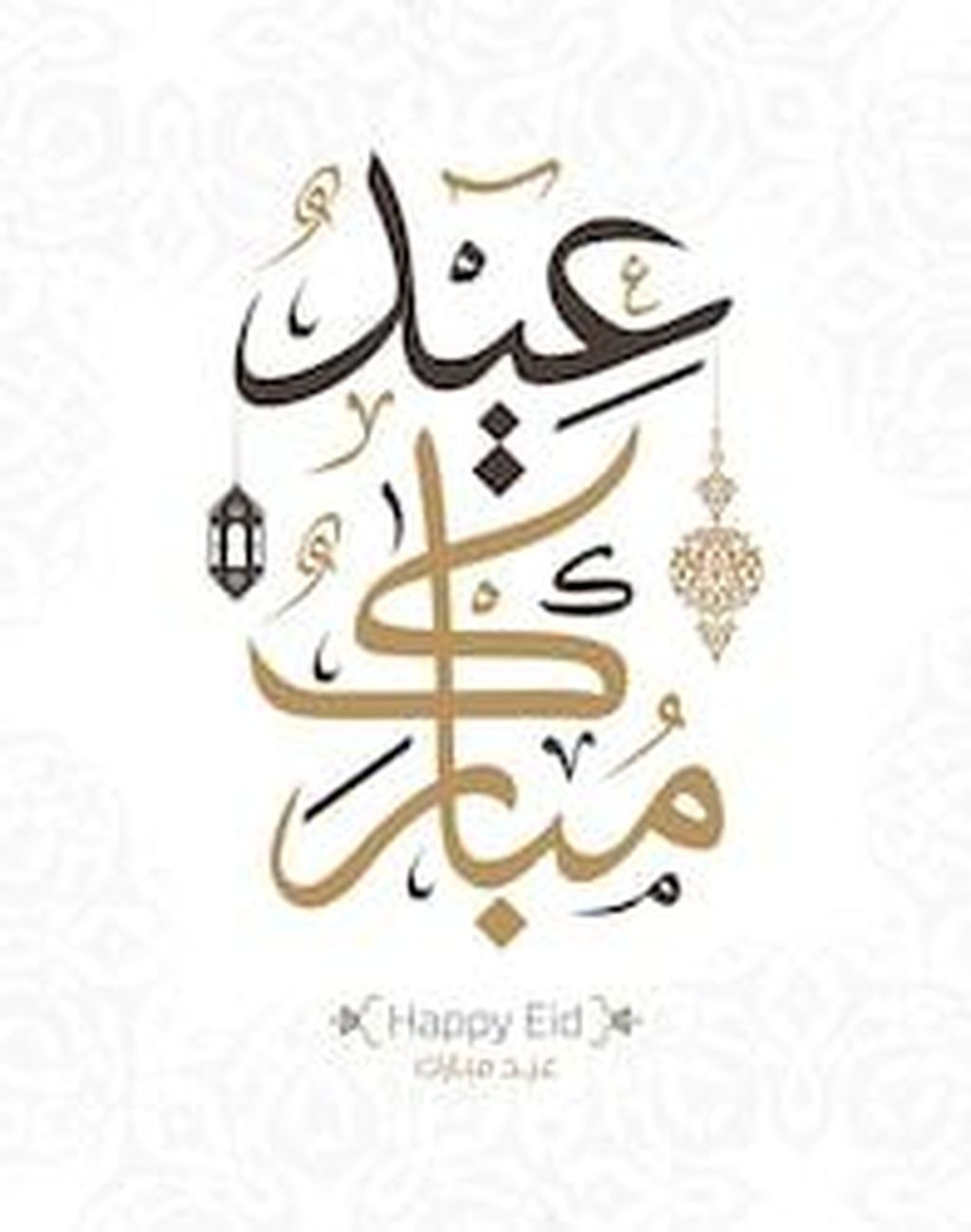Charming Eid Mubarak Craft Design Ideas To Try In Ramadan 13