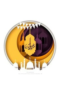 Charming Eid Mubarak Craft Design Ideas To Try In Ramadan 19