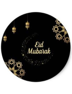 Charming Eid Mubarak Craft Design Ideas To Try In Ramadan 31