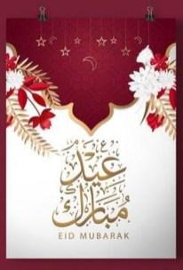 Charming Eid Mubarak Craft Design Ideas To Try In Ramadan 32
