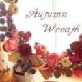 秋の収穫クレイリース / クレイクラフト クレイフラワー