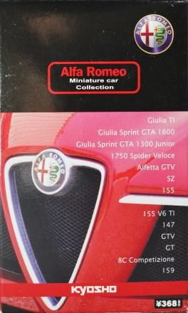 Kyosho 1/64 Alfa Romeo MiniCar Col 1 - Box Front