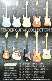 FENDER GUITAR COL 3 - The Spirit of Rock-N-Roll - Box 02