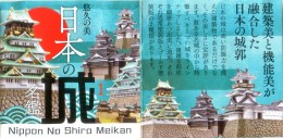 KAIYODO Capsule MUSEUM - Japanese Castle Directory Vol 1 - Set 10pc - 5