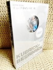 MEDICOM TOY Kubrick JOHNs SURF Bible Guide Book - 03