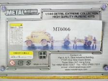 MT6066 British Quad Gun Tractor w 25-Pounder Field Gun & Crew - 13