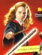 TOMY ARTS Harry Potter - Detail Wands - Hermione Granger Illuminating Wand