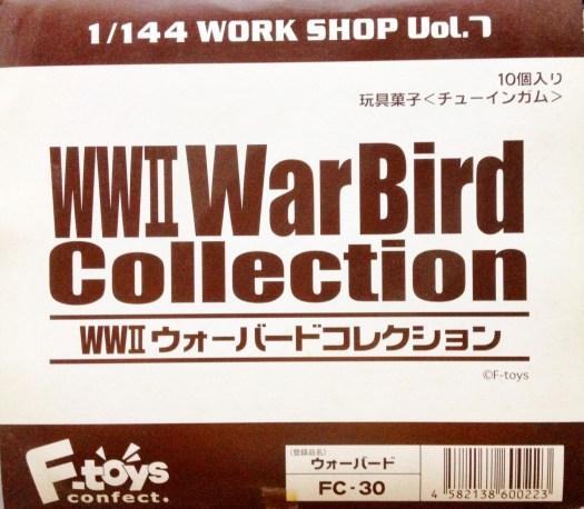 f-toys-confect-1-144-work-shop-vol-7-wwii-war-bird-collection-01
