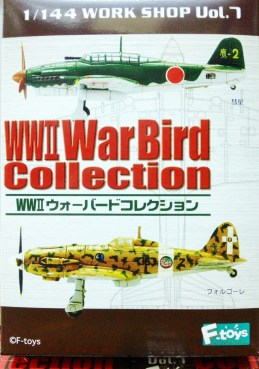 f-toys-confect-1-144-work-shop-vol-7-wwii-war-bird-collection-single-box-01