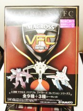 yamato-macross-vfc-sereis-1-1-200-scale-macross-variable-fighters-collection-singlel-box-1