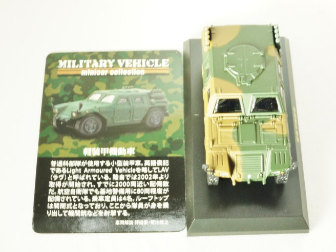 1-64 Kyosho MILITARY VEHICLE Minicar Collection - LIGHT ARMOURED VEHICLE LAV Camouflage Green - 7