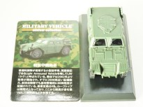 1-64 Kyosho MILITARY VEHICLE Minicar Collection - LIGHT ARMOURED VEHICLE LAV Green - 7