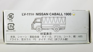 TOMICA LIMITED VINTAGE NEO TOMYTEC - LV-N111a NISSAN CABALL 1900 - YLW & BLE - 08