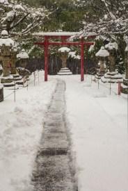 sanctuaire inari jinja matsue château shimane