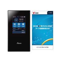 【プライム会員限定】NECのモバイルルーター「Aterm MR05LN」がAmazonで11,900円の特価