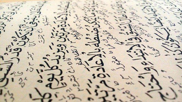 Cursos de arabe gratis