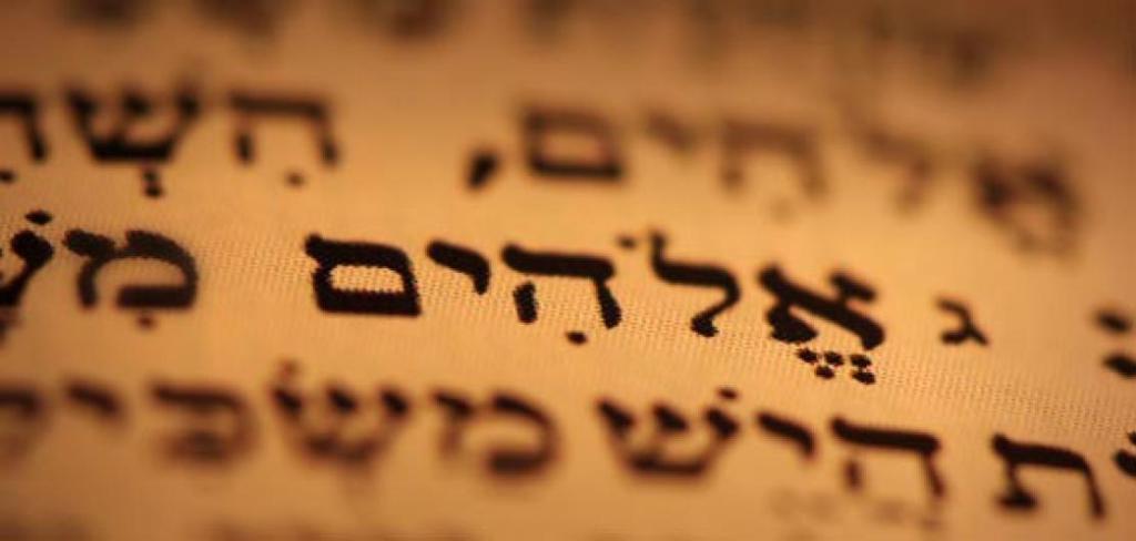 cursos de hebreo gratis