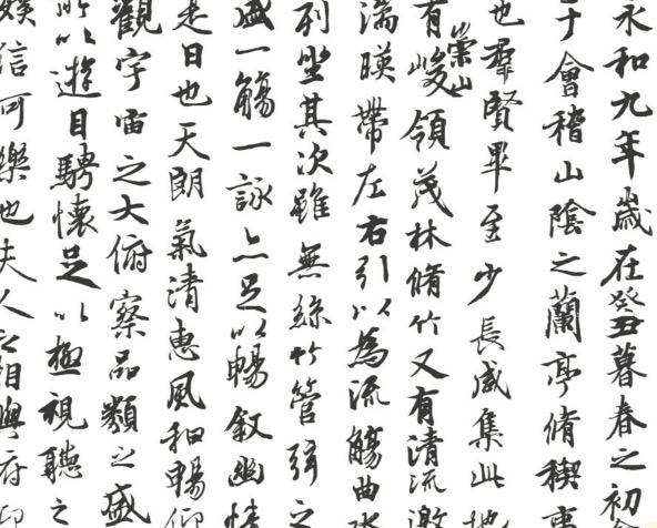 Curso gratis de caracteres chinos