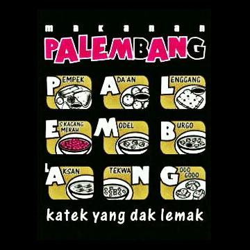 wpid cymera 20140216 130744 - 9 Makanan Enak Khas Palembang