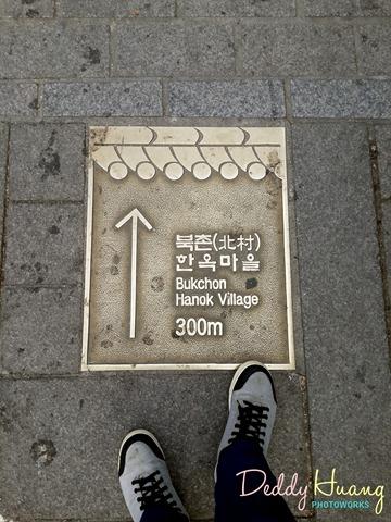 20140223 102611 - Korea Trip : Bukchon Hanok Village, Naksan Park & Fortress, Gangnam