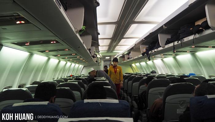 foto dalam pesawat