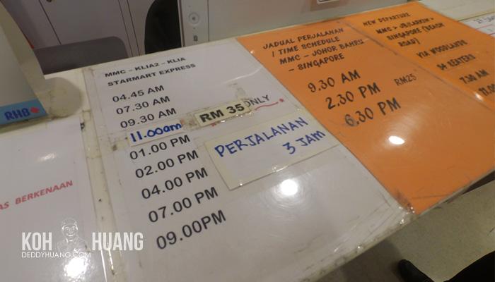 jadwal bus melaka ke klia2 - Panduan Berobat ke Melaka : Mahkota Medical Centre