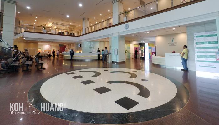 mahkota melaka - Panduan Berobat ke Melaka : Mahkota Medical Centre