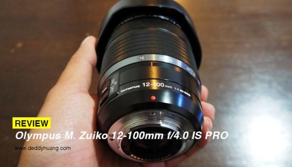 5 Alasan Menarik Lensa Olympus M. Zuiko 12-100mm F4.0 IS PRO