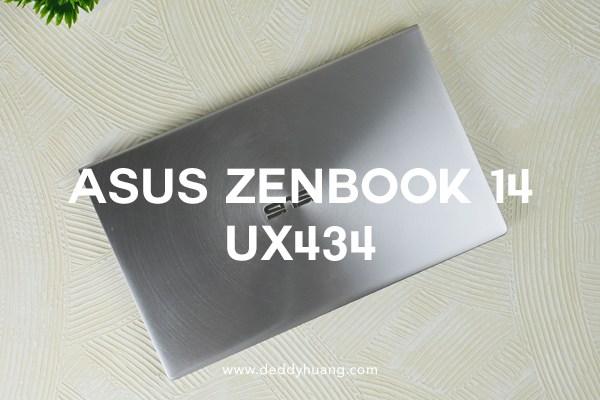 Pengalaman Pakai ASUS ZenBook 14 UX434