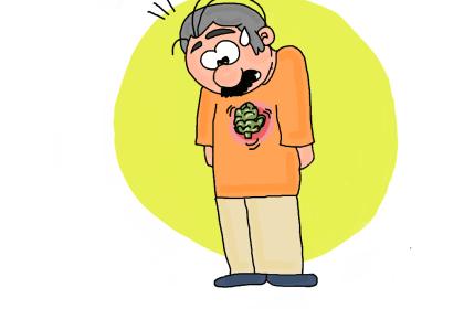 Avoir un coeur d'artichaut