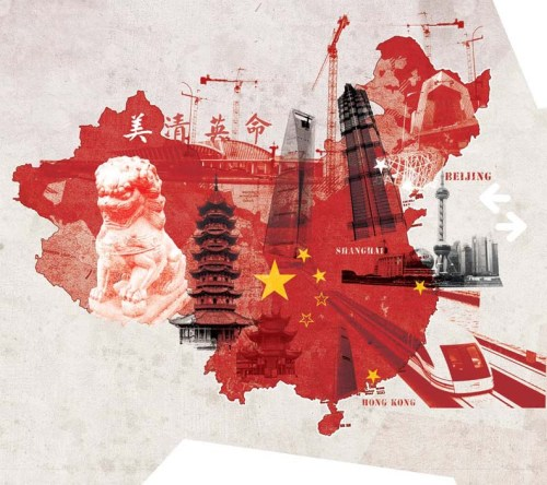 China2020