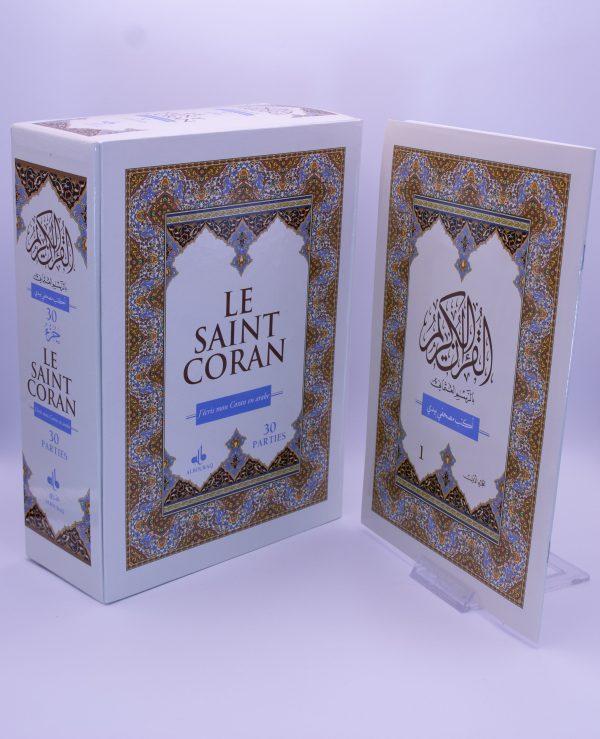 J'écris mon Coran en arabe deenshop.be islam apprentissage lecture arabe