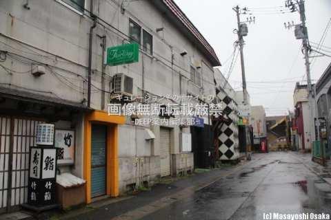 三沢市 中央町