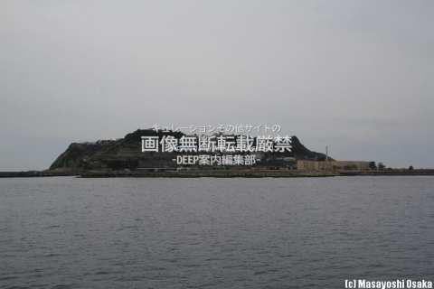 長崎市 池島