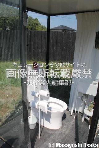 市原市 飯給駅のトイレ