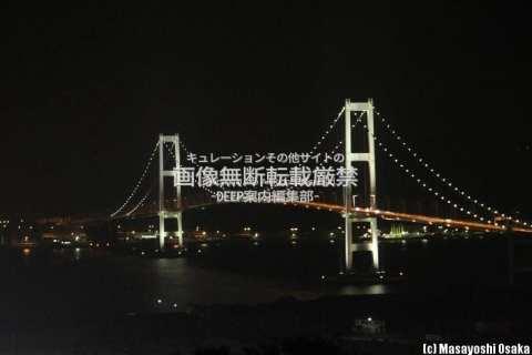 室蘭市 白鳥大橋
