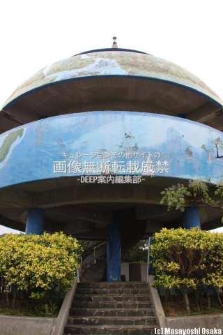 宜野湾市 嘉数高台公園