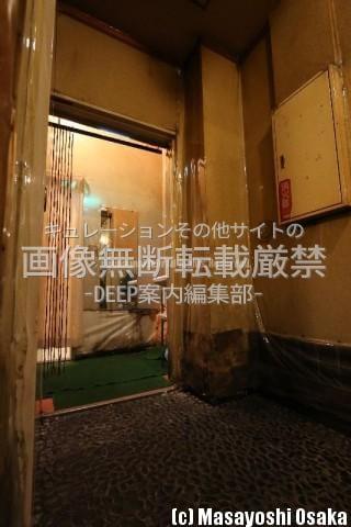 熊谷市 秀萬