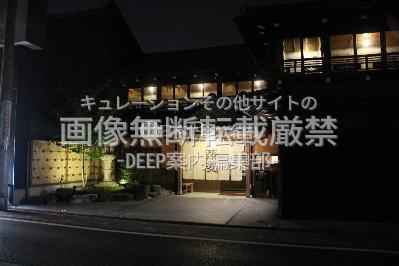 愛知県 名古屋市 中村遊郭