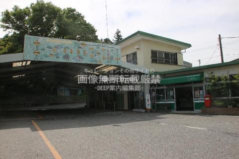 栃木県 那須塩原市