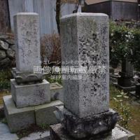 80年経っても語り継がれる八つ墓村のモデル「津山三十人殺し」事件現場を訪ねる