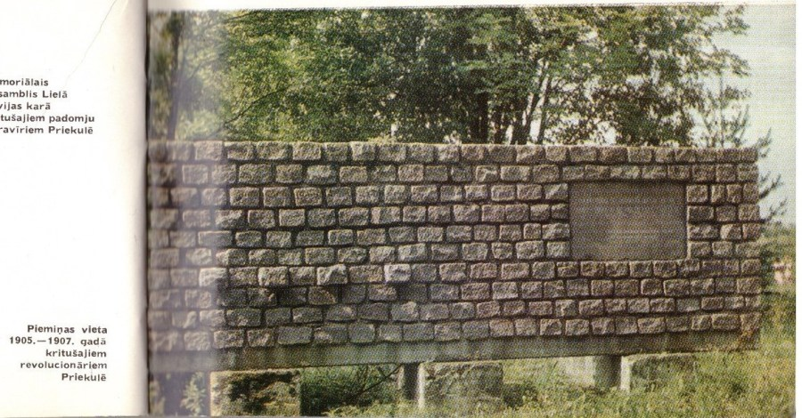 priekule-monument